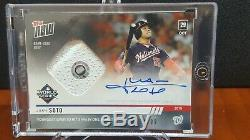 2019 Topps Now #1068A Juan Soto World Series Game Used Relic Auto 34/99 Rare